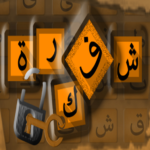 Download لعبة فك شفرة  APK, APK MOD, لعبة فك شفرة Cheat