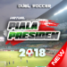 Download Duel Soccer – Virtual Piala Presiden 2018 3.0.4 APK, APK MOD, Duel Soccer – Virtual Piala Presiden 2018 Cheat