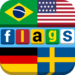 Download Flags Quiz  APK, APK MOD, Flags Quiz Cheat