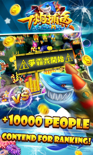 Thousand cannon fishing 1000 cheathackgameplayapk modresources generator 4
