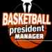Free Download Basketball President Manager  APK, APK MOD, Basketball President Manager Cheat