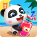 Download Baby Panda's Juice Shop 8.29.00.00 APK, APK MOD, Baby Panda's Juice Shop Cheat