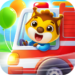 Download Car game for toddlers – kids racing cars games APK, APK MOD, Cheat