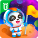 Download Baby Panda's Brave Jobs 8.30.10.01 APK, APK MOD, Baby Panda's Brave Jobs Cheat